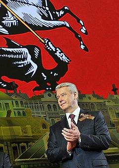 Мэр Москвы — Сергей Собянин