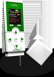 Экотестер СоЭкс выполняет функции измерителя нитратов и дозиметра.