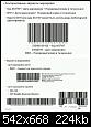 Нажмите на изображение для увеличения.  Название:егаис.PNG Просмотров:744 Размер:224.1 Кб ID:751