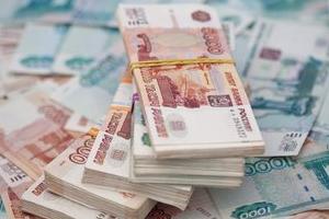 Налоговые льготы для Дальнего Востока