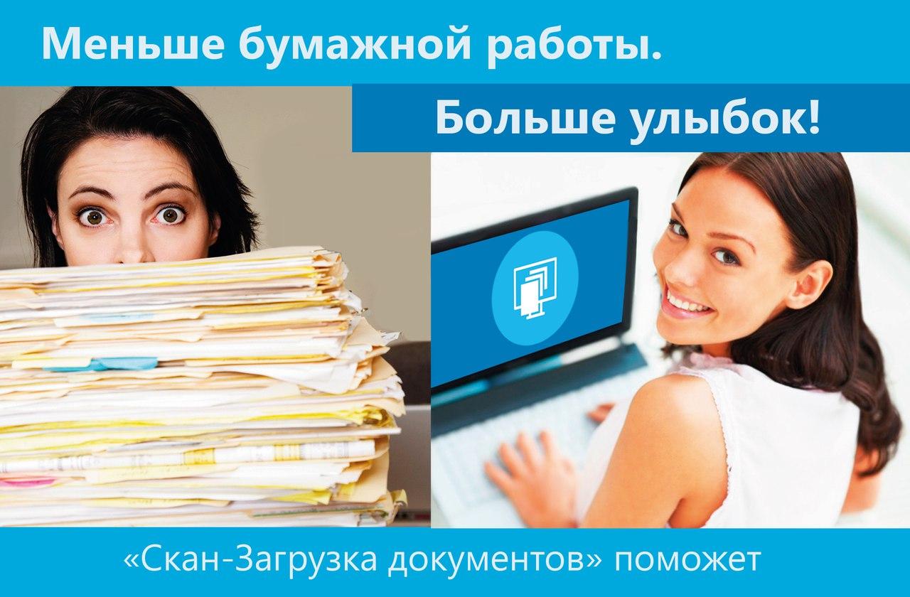 Автоматический ввод первичных документов.